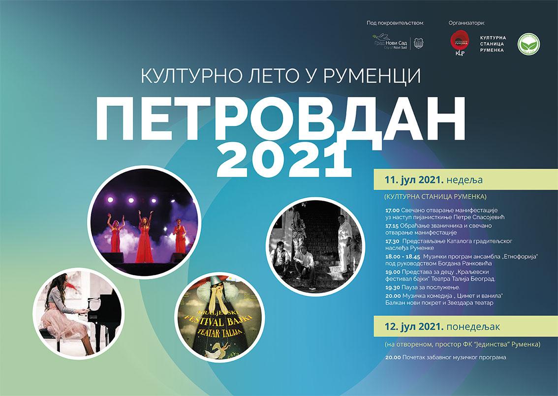 petrovdan-2021-plakat-za-web.jpg